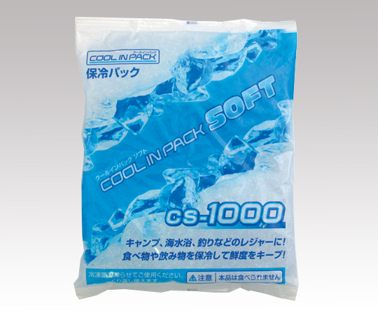 Refrigerant Cool Bar Hard 250G and others