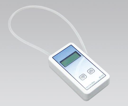 デジタルフローメーター GF1010