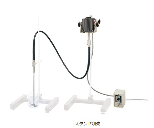 簡易型撹拌機 SS-P2F フレキシブルワイヤー付き中型タイプ