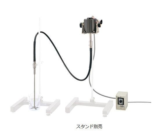 簡易型撹拌機 SS-P2F フレキシブルワイヤー付き中型タイプ SS-P2F