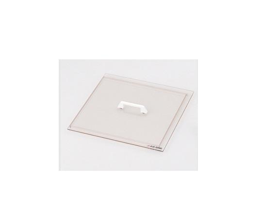 恒温水槽カバー S型