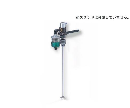 Air Stirrer 230W AS-1