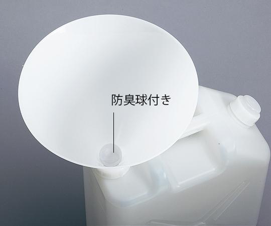 廃液用ロート φ300mm HRHV