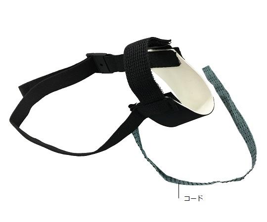 アズピュアフットストラップⅡ トゥー 10個(静電気対策用品) FG301