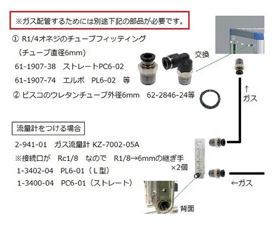 グローブボックス(大開口タイプ) AFGB-745