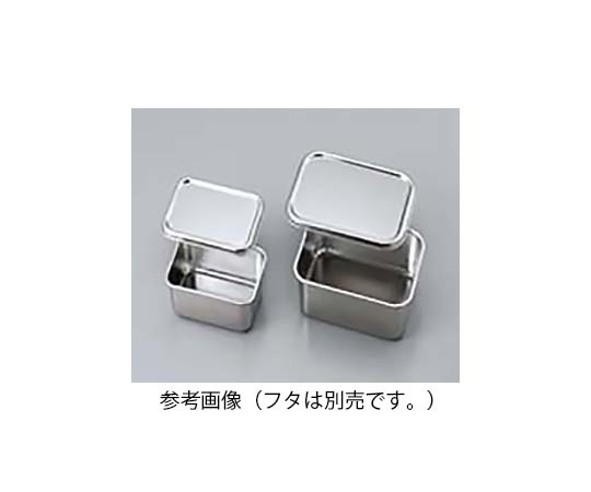 Deep Type Stainless Steel Tray Set Mini 105 x 68 x 59mm and others