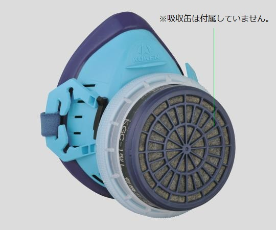 Gas Mask R-5-08