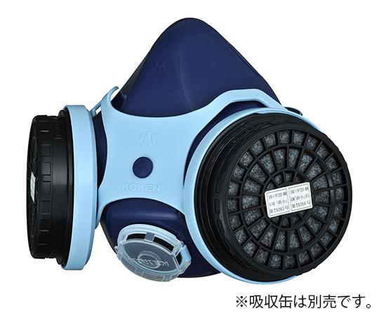Gas Mask GW7-03 GW-7-03
