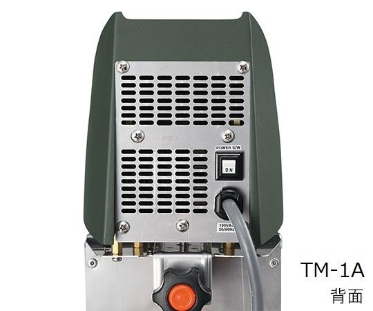 サーマックス TM-1A(出荷前点検検査書付き) ウォーターバス