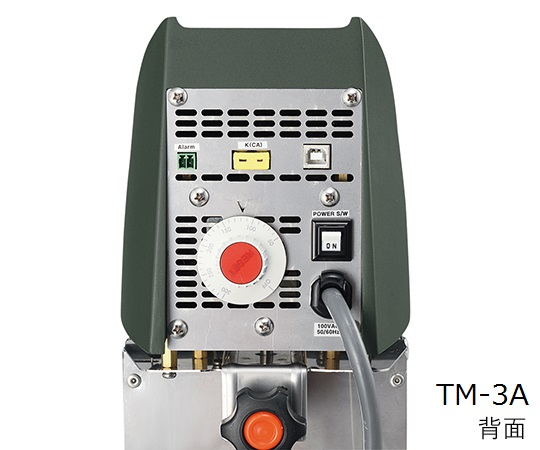サーマックス TM-3A(出荷前点検検査書付き) ウォーターバス