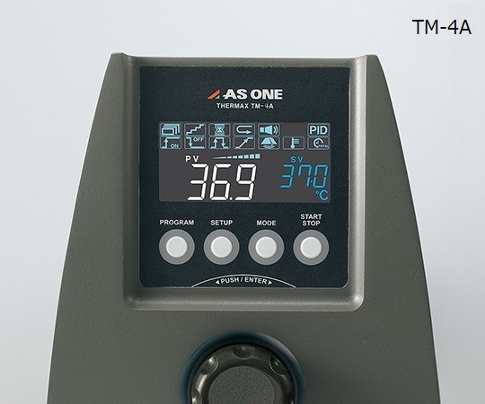 サーマックス TM-4A(出荷前点検検査書付き) オイルバス