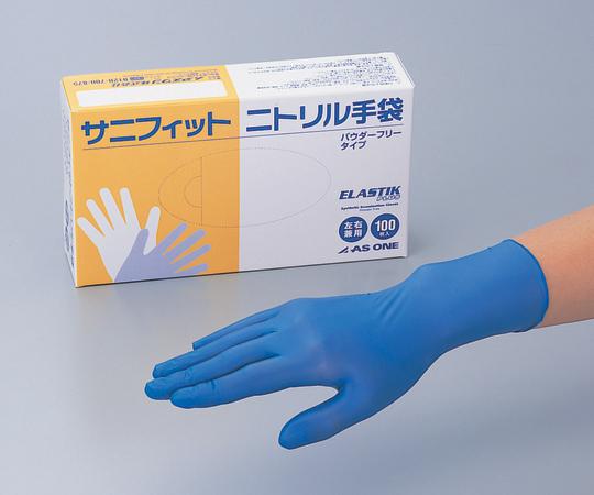 サニフィットニトリル手袋