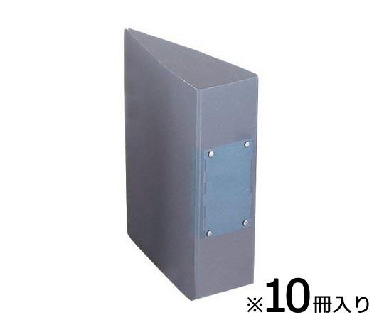 アズピュア導電ファイル A4 2穴 55mm 10冊入
