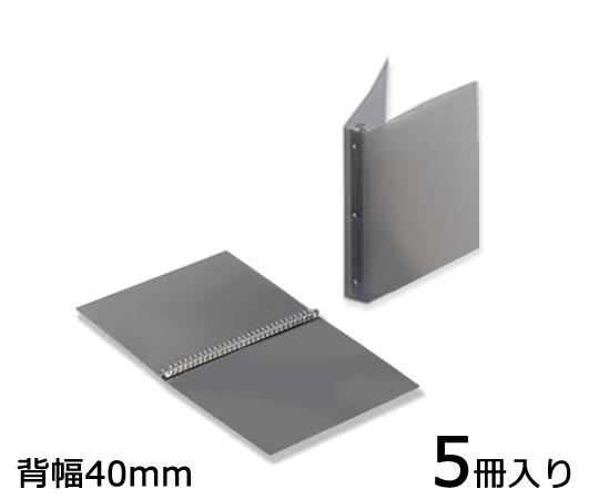 アズピュア導電ファイル A4 30穴 40mm 5冊入