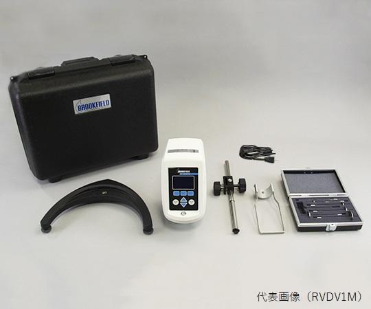 ブルックフィールドデジタル粘度計 低粘度用 LVDV1M  XDV1MLVTJ00U00