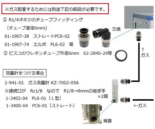 ガス置換デシケータージャンボ GD-S2P