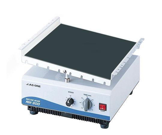 ロッキングミキサー RM-300(振盪台300×300mm)