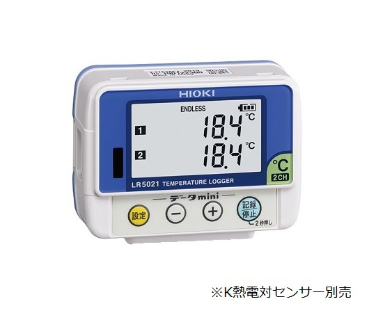 Data Mini Lr5001/Thermo-Hygro Logger...  Others