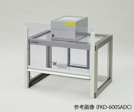 Fume Hood for Measuring Powder FKD-600SADC