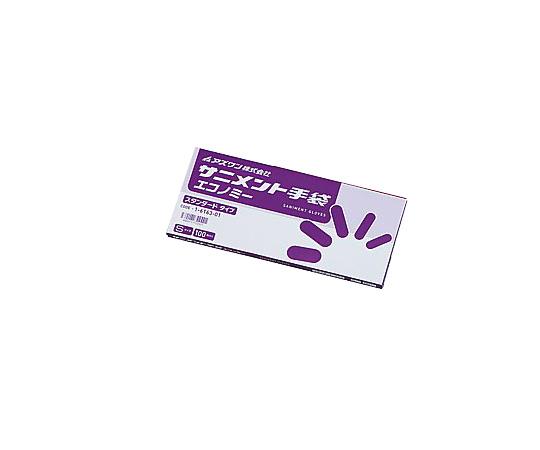 サニメント手袋 PE (エコノミー) S 1箱 スタンダード
