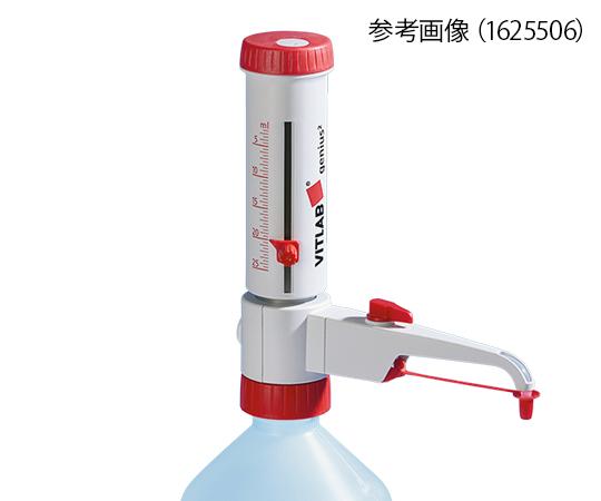 ボトルトップディスペンサー(ジーニアス2)