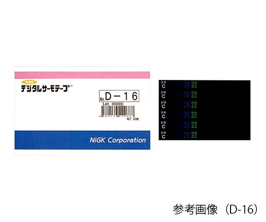 デジタルサーモテープ(R)