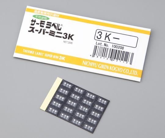 サーモラベル(R)スーパーミニ3K