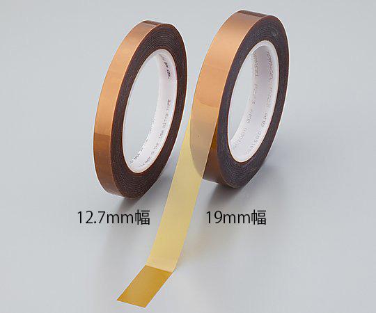両面カプトン(R)電気絶縁用テープ