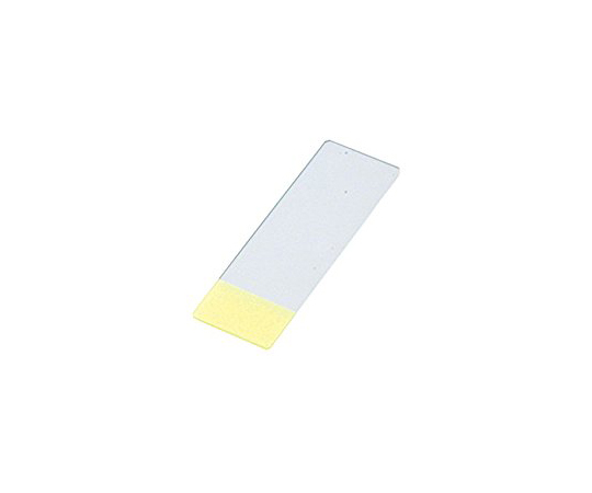 Antistripping Coat Slide Glass (MAS-GP Type A) 26 x 20mm Yellow 100 Pieces S9912
