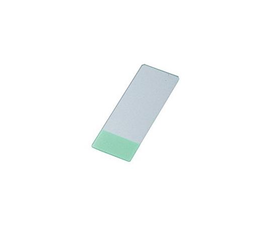 剥離防止コートスライドグラス(MAS-GP typeA) 26×20mm グリーン 100枚入 S9915
