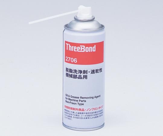 脱脂洗浄剤 TB2706