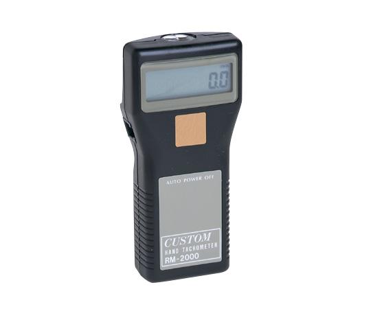非接触回転計 RM-2000