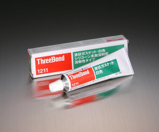 液状ガスケット(シリコン系無溶剤タイプ) TB1211