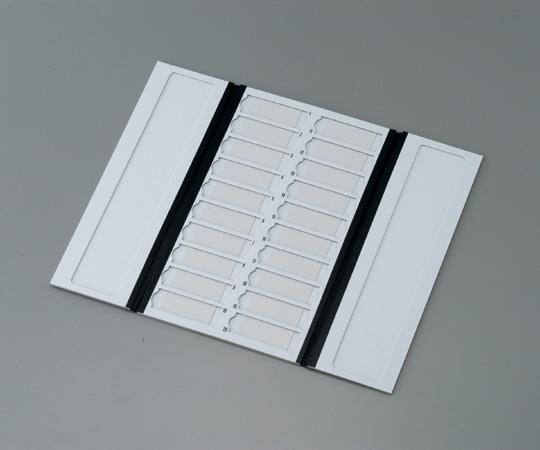カードボードトレー 12-587-10