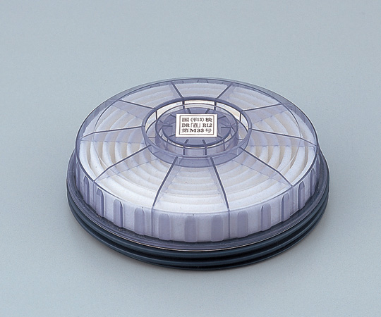 ALPHA Ring Filter LAS51 For Dustproof Mask 1180-05 LAS-51