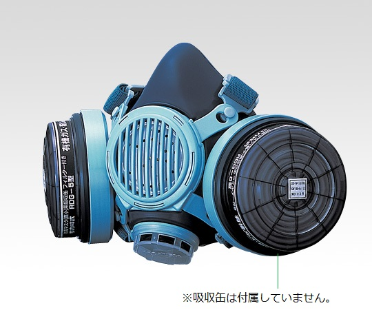Gas Mask (Gas Concentration 0.1% Or Less) With Speaking Instrument 7191DKG-02