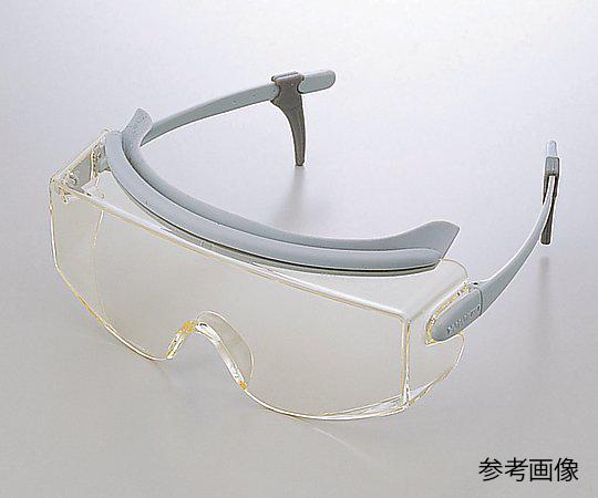 レーザー光吸収メガネ(多波長兼用) YL-717C ヤグ3