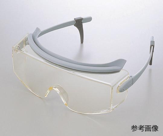 レーザー光完全吸収メガネ YL-717 エキシマ
