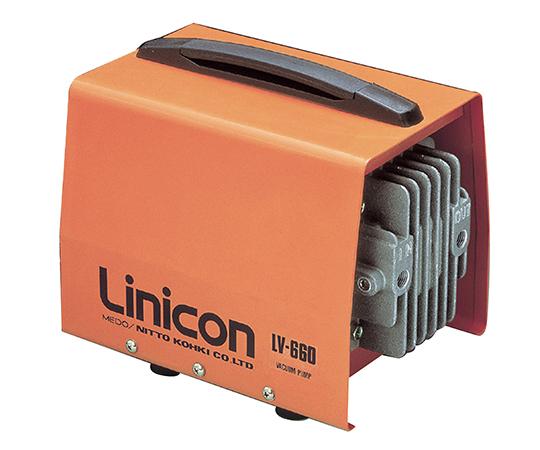 リニコン真空ポンプLV-660 60HZ LV-660(60Hz)