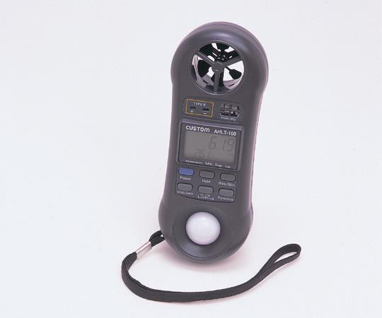 多機能環境測定器