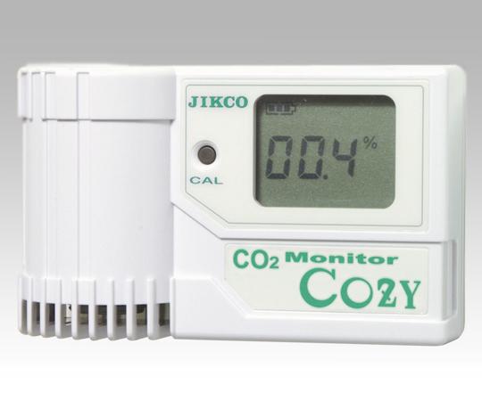 二酸化炭素モニター