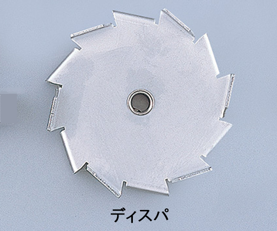 For Three One Motor Stirring Blade Set FS-7...  Others