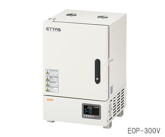 定温乾燥器 (タイマー・自然対流式) EO-300V 27L
