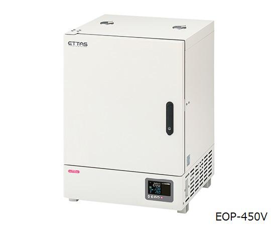 定温乾燥器 (プログラム機能付き・自然対流式) EOP-450V 91L (出荷前点検検査書付き)