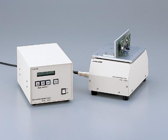 振動試験機アタッチメント CV-101A