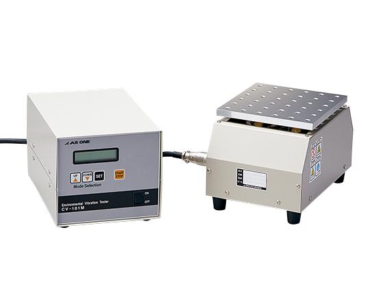 Desktop Vibration Testing Machine (Comply with JIS) CV-101M