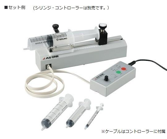 シリンジポンプリモコンタイプ用ドライブ部 DR-10