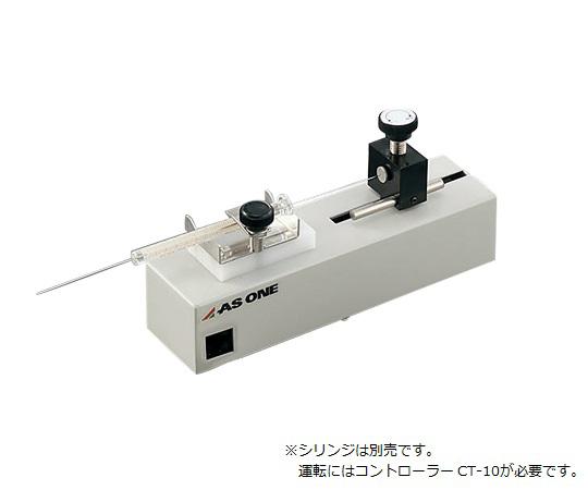 シリンジポンプリモコンタイプ ドライブ部 MR-1