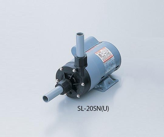 シールレスポンプ SL-20SN(U)