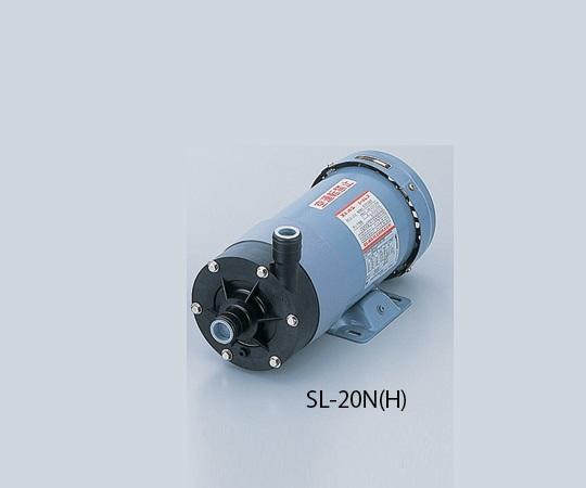 シールレスポンプ SL-20N(H)